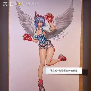 临摹作品。小细节太多所以选择马克笔结合彩铅一起,3D立体小姐姐,明暗比较分明,个人很喜欢这个翅膀#我要上热门@美拍小助手##马克笔手绘##马克笔手绘教程#