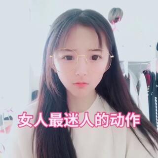 #精选#就说迷不迷人?哈哈