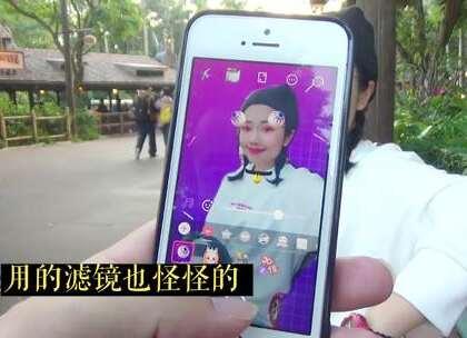 香港我来啦 迪士尼还是那么热闹 来看看我怎么【一秒变美】哈哈~☺ #我要上热门##香港迪士尼##旅行# @美拍小助手