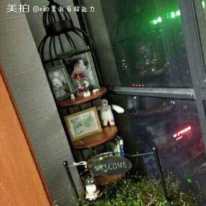 【a如果我有超能力美拍】02-02 22:44