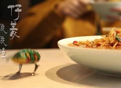 从不迎合大众口味,只做最地道的盐帮菜。身在上海且爱吃辣的宝宝们有口福了,只可能一边喝着冰饮料一边直呼过瘾,本甄川菜馆等你前去拔草!#美食##自贡菜##仔姜跳跳蛙#
