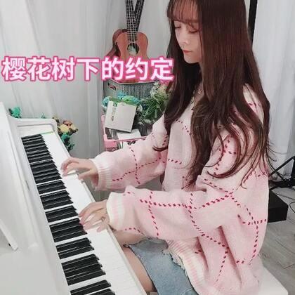 #音乐##精选##穿秀# 好久没弹琴了,别把我忘记啦 😝