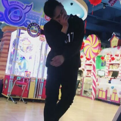 #drops#@e舞者 @e舞成名官方 #CGL新歌挑战#玩起来的feel真爽!!!!!!