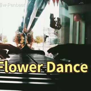 #音乐##钢琴#嘻嘻,Flower Dance ?? 可能今天更Penbeat噢?? 谢谢你们的支持和喜欢??!早安(^O^)!
