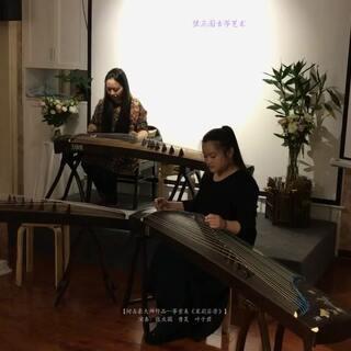 何占豪大师筝重奏作品《茉莉芬芳》,更多2018年【张庆圆全国古筝研修