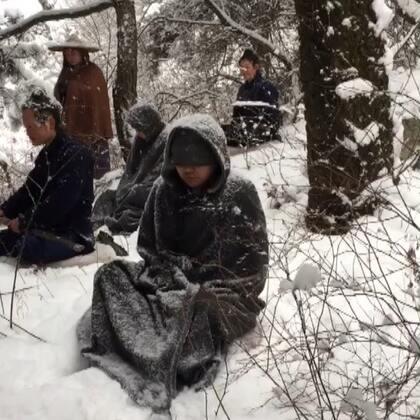 二宝闯入终南山里雪中修炼的人们中间