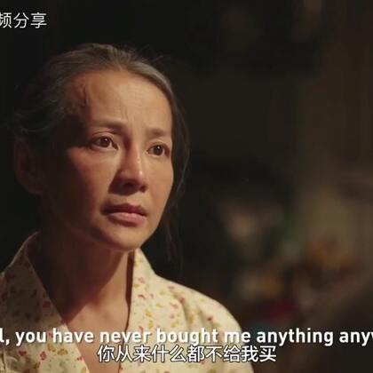 阴阳相隔的母子😭泪目😭片中母亲只所以严励,是因为作为单亲家庭,母亲还要同时扮演父亲的角色👍#精美电影##正能量##转发正能量#