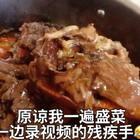 接昨晚#许大大美食#味道好极啦??????
