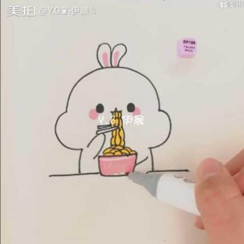 简笔画 兔兔系列 突然很想吃泡面啊 兔纸 老板再来五碗 Y.G 伊晨 的美拍