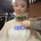春节前最后一次拍摄,献上拍摄花絮…#精选##我要上热门##是花呀#