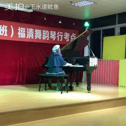 luv letter #钢琴#弹得很差版本(这个琴好几个键发不出音会卡,加上我最近没有好好练琴,冬天手太冷,下回录个完美的)