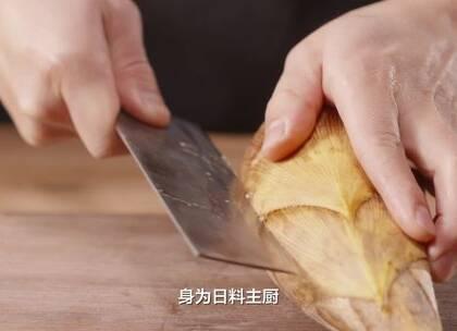 #漳州年汤#福建大厨的萝卜神汤,不输广东人!#美食##汤羹#