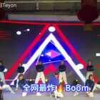 ☀BOOM-Jane Kim Choreography☀因为编排的关系没有翻跳原版😶所以就不再更新练习室版了😅担任队形编排和音频剪辑担当🤔用努力换来的C位啦🙂0失误🙂balance也有练习😅最近还有更新哦😍关注我#电音舞boom##舞蹈##boom#@舞蹈频道官方账号 @美拍小助手