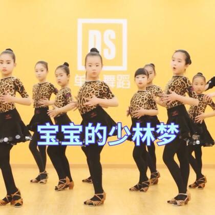 #我的少林梦手势舞##宝宝#们的少林梦,当然是练好舞功呀~#舞蹈#