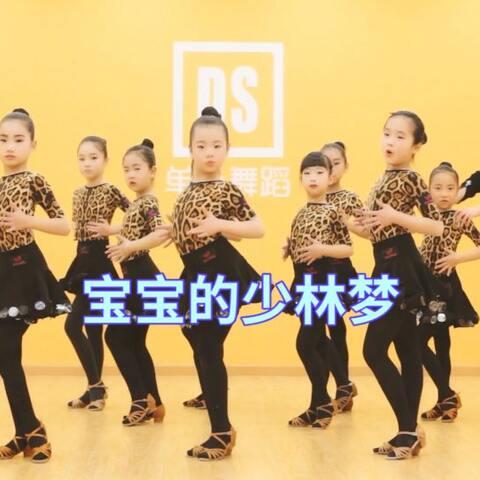 【单色舞蹈合集美拍】#我的少林梦手势舞##宝宝#们的少...