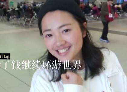 第一次在香港看跑马,小姐姐我时来运转😉想知道我的稳中秘诀吗😜 #香港##我要上热门##旅行# @美拍小助手
