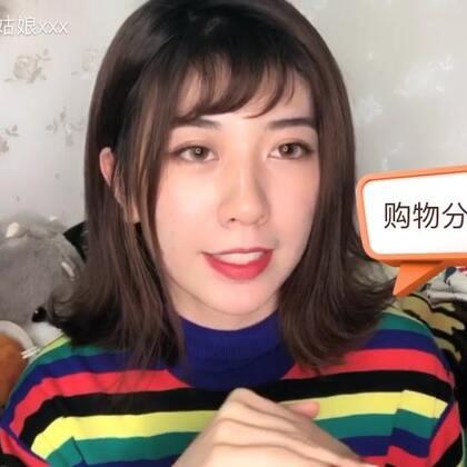 hi im coming!购物分享来咧!台湾购物分享一部分!点赞转发评论送我的爱用物啦啦 笔芯#购物分享##精选##我要上热门@美拍小助手#