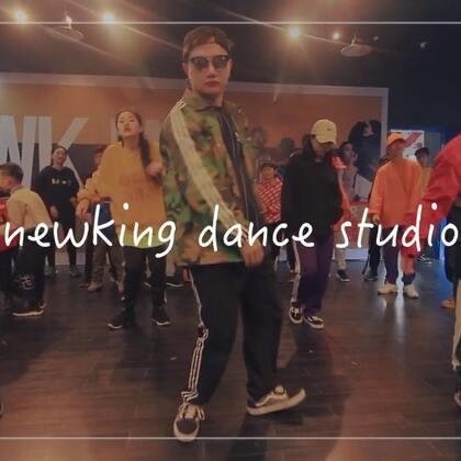 #NEWKING全能DANCE集训营#第一天我的课堂视频!今天比较温柔,明天嗨起来!#舞蹈#