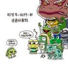 时代的眼泪,这些青蛙我都经历过 #大眼蛙####Pepe####起笑蛙####妙蛙种子####旅行青蛙####蛤蟆文太####Keroro军曹####人2####People2####征女友##