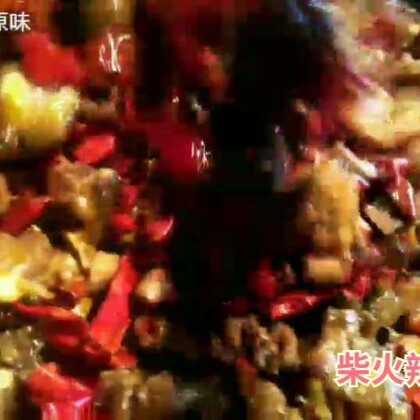 #美食##辣子鸡#