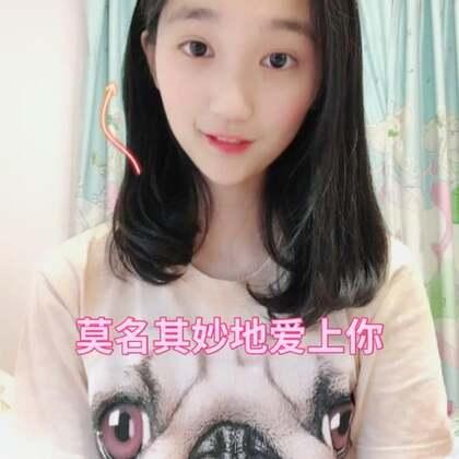#莫名其妙爱上你#我也不知道是谁给我的勇气让我大冬天穿个短袖哈哈哈哈🤯关注weibo:-Wennndy