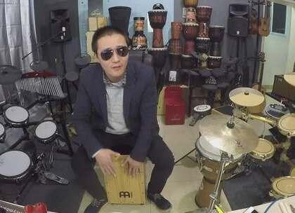 #U乐国际娱乐##手鼓##箱鼓# 兄弟想你了 凯文先生 箱鼓 手鼓 卡宏鼓
