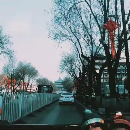 回家的路~我大西安#回家过年##回家的路#