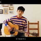 弹唱 张学友 《离人》 #音乐##吉他弹唱##旧日默片#