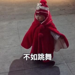 #宝宝频道精选视频##宝宝爱跳舞#