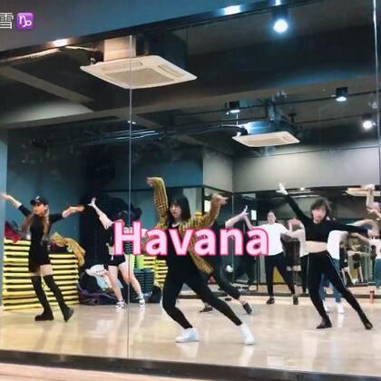 #舞蹈#《Hvana》发个随堂……完整版等我出视频噢!最近工作室放假了,想找个帮我录视频的人好难😂😂😂好多舞都没录呢……#havana##may j lee编舞#