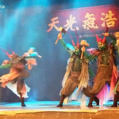 2018欢乐春节·今晚北京舞蹈学院青年舞团在阿尔巴尼亚地拉那艺术大学剧院表演了非物质文化遗产研创舞剧《傩•情》