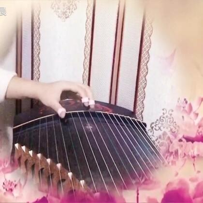 #音乐# 成都 古筝🍶