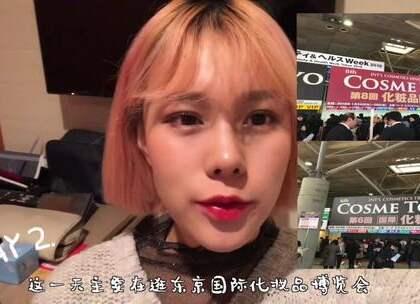 东京的vlog来啦!!!五天的行程都在这5分钟里!!这是一条视频手帐!鬼金棒的拉面我去吃了两次真的太好吃了!就是排队要好久好久.....bgm在视频里写出来啦!!过两天发购物分享,有福利哦~~记得来看~~
