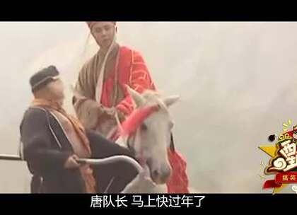 春节回老家,孙悟空奋不顾身抢红包,结果把我笑晕了!#我要上热门#