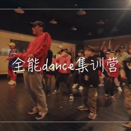 #NEWKING全能DANCE集训营#第三天我的课!#舞蹈#
