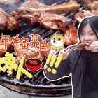 四川彝族年夜菜都有哪些?看着满锅的肉,小u口水不自觉流了~😭 #旅行##我要上热门# 都来说说你们那的年夜菜必备菜色,看看哪些 #美食# 是全国都有的!😊