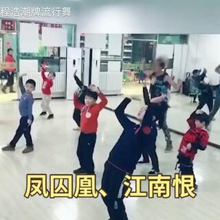 抒情c-pop choreography by 刘程浩lukyvenus#舞蹈##凤囚凰##江南恨