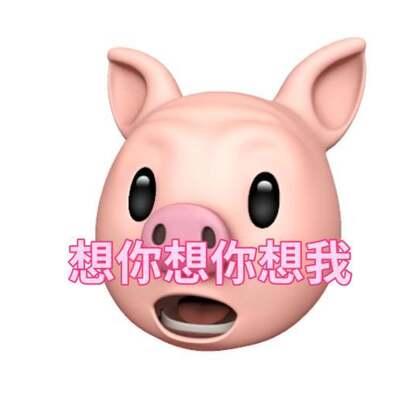 #精选##搞笑#喜欢我吗?