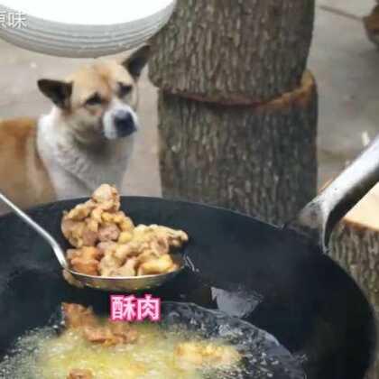 #美食#上街买了几斤土猪肉全部炸成酥肉:(😄平时可以拿来煮汤,再放点萝卜白菜等😁美味的汤锅