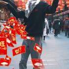 #新年红包舞##舞福开运舞# 要过年啦,给你跳个新年快乐舞 #精选#