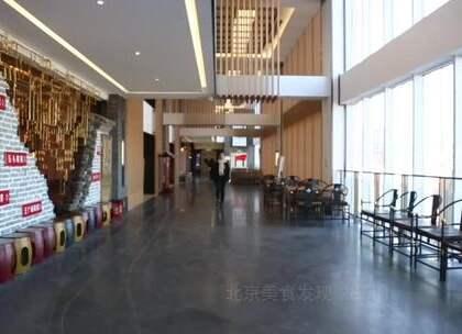 世纪金源这边有家北京菜餐厅,不但有最全配料的北京烤鸭,还有很多胡同里面的传家菜!#远大路##北京菜##北京美食发现#285
