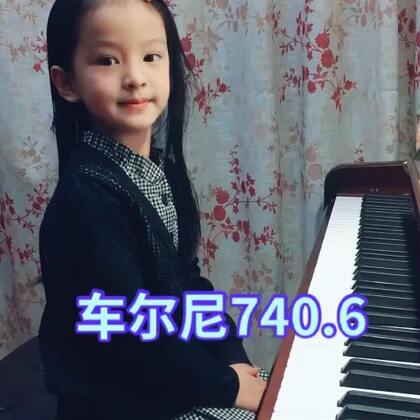 #音乐##钢琴#740里很好听的一首曲子,有高山流水的感觉,跨度有点大,平稳性和连贯性还需要加强。虽然练了许多流行,但最基础的才是支持她走的更远的根基,要扎实练好基本功!