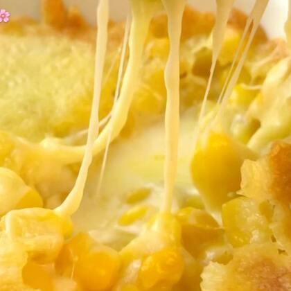 """✨芝士玉米😋有""""知识""""的人就要做有芝士的菜😂,淡奶油和炼乳可根据喜好添加,但是不要放太多,要不烤好之后底下会有很多奶水,之前也有烤过芝士玉米,但觉得这种方法烤出来最好吃,奶香味十足😘#吉祥年菜##美食##芝士#"""