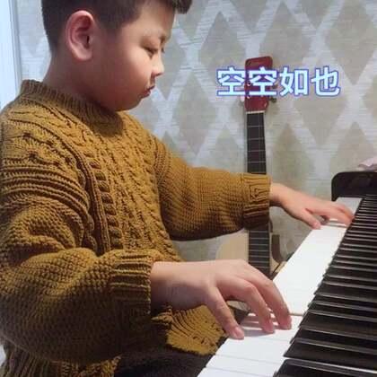 《空空如也》,豆豆祝大家小年儿快乐!#精选##音乐##钢琴#