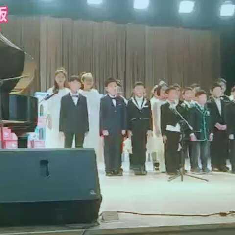 8新年音乐会 童声合唱 天空之城 原曲出自宫 学琴吧的美拍