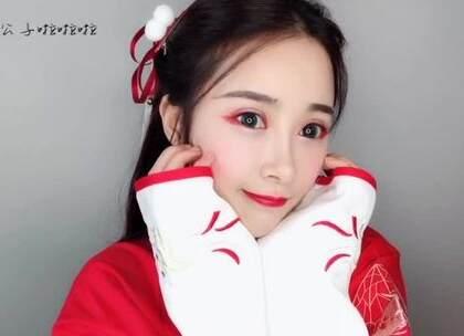 新年快乐!一个喜气可爱的中国红妆你们喜欢吗?祝大家阖家团圆,万事如意!#新年妆容##我要上热门#
