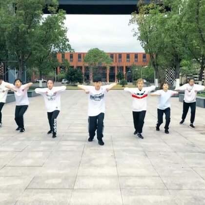 #精选##舞蹈#温州大学瓯江学院街舞社