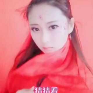 大乔jsl的美拍:#红昭愿#听说这首歌很火,最近努视频龙炎图片