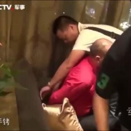"""年度戏精!他叫""""上官凤笠"""",曾经是个""""将军"""",还是""""🍉参事"""",跟""""中央领导""""很熟……直到遇见了警察"""