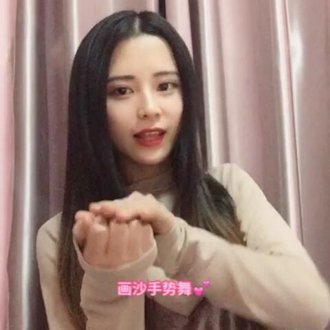 【Dancer_青青美拍】😖为什么越看自己越丑呢 @美拍小...